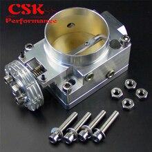 70 мм Дроссельной заслонки подходит для nissan silvia SR20 S13 S14 S15 SR20DET 200SX 240SX серебро