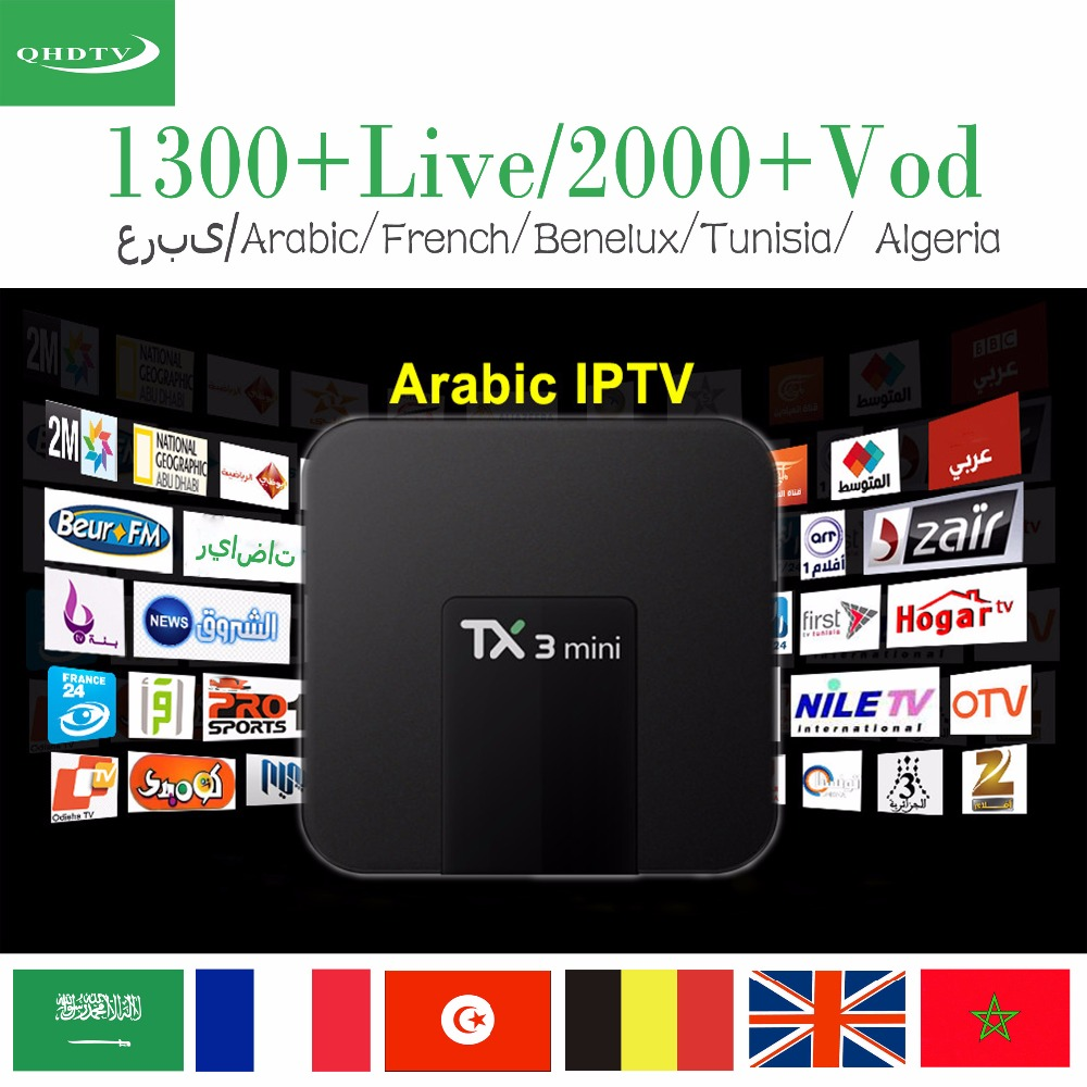 Buy qhdtv iptv box and get free shipping on AliExpress com