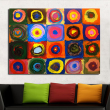 лучшая цена WASSILY KANDINSKY Wall Pictures For Living Room Canvas Art Home Decor Modern No Frame Oil Painting