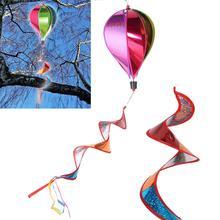 Красочный воздушный шар, ветер, Спиннер, декоративный шар, в полоску, с блестками, ветровка, открытый сад, фестиваль, вечерние, Декор