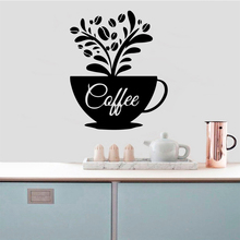 Hot Sale Coffee Wall Sticker Decal Home Decor Pvc Decals Room Decoration