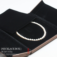 High Quality Blown And Red color Velvet Set Jewelry Gift Box The cases For about 46cm length pearl neclkace