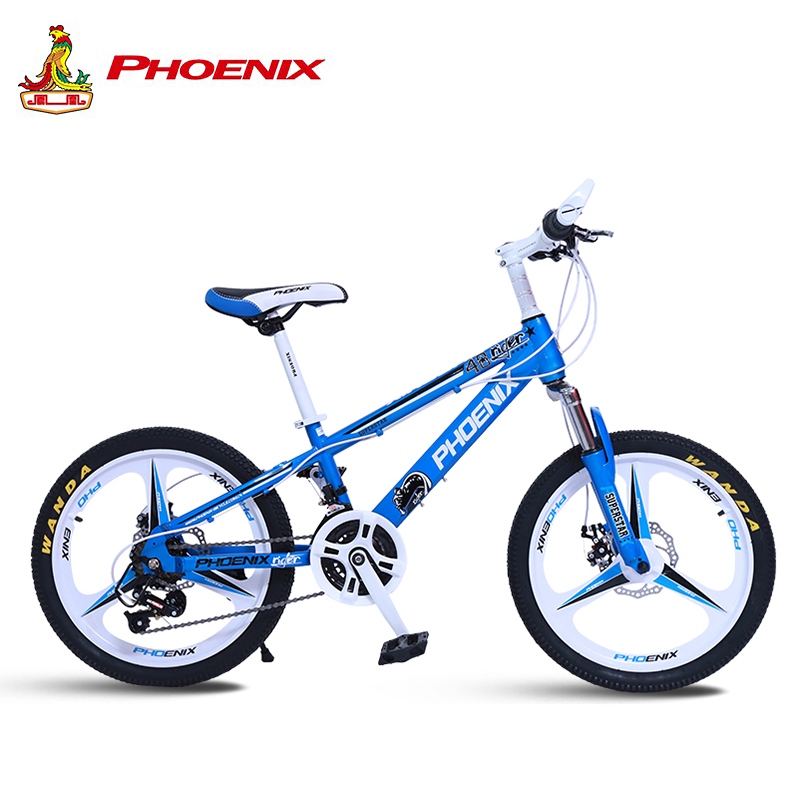 Phoenix Bicycle 20/22 in Children's Students Kids spokes and integrated Bicycles 21 speed High-Carbon Steel Sport Cycling <font><b>Bike</b></font> image