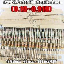 380 шт./лот 1/2 Вт 5% 19 значения (0.1ohm ~ 0.91ohm) углерода Плёнки Резисторы Ассорти Комплект 20 штук каждое значение