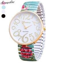 Fashion Women Watches Elasticity FlowerShrink Bracelet Quartz Wrist Watch wholesale