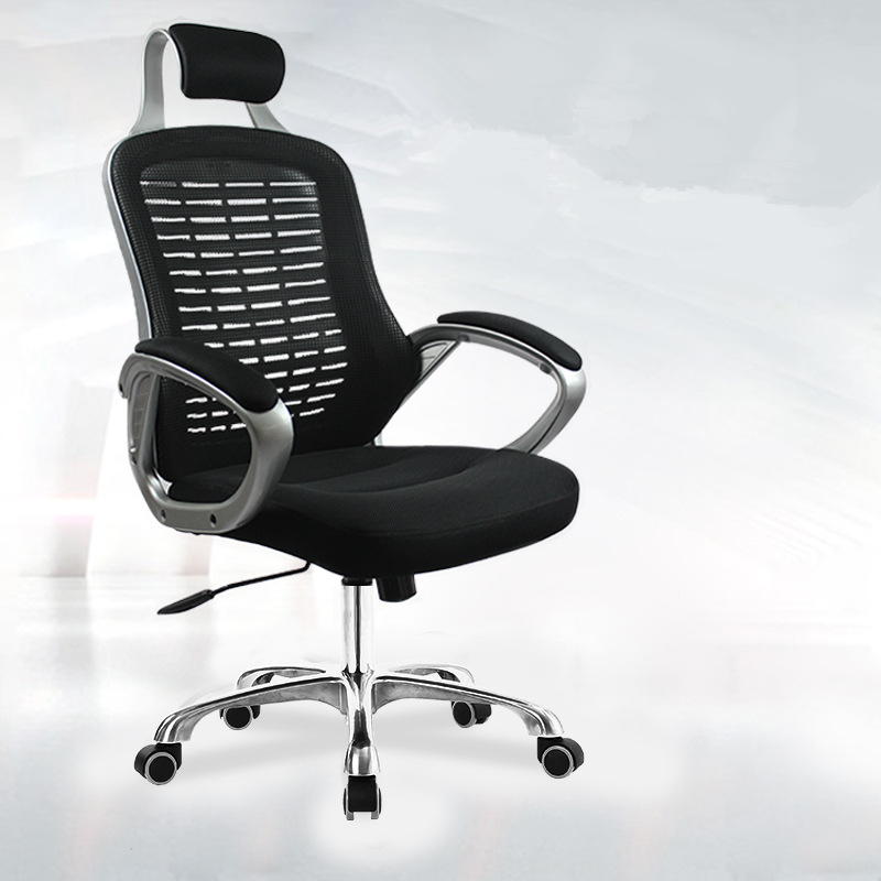 Iron Chair. High Footstool Leisure Office Chair Fixing Prices According To Quality Of Products Desk Chair