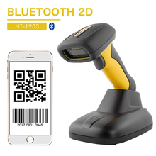 NETUM NT-1202W 2.4G Wireless 2D Barcode Scanner AND NT-1203 Bluetooth QR Reader IP67 Waterproof with Base Easy Charging