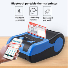 цена на P500 thermal printer barcode sticker portable bluetooth printer commodity price label printer mini takeaway receipt printer