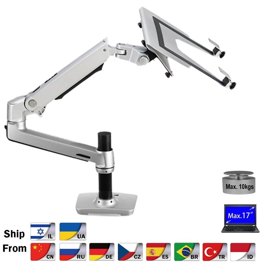 XSJ8012CT Aluminum Alloy Desktop Mount Dual Use 17-27 Inch Monitor Support 17 Inch Laptop Holder Mechanical Spring Arm Notebook