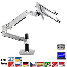 XSJ8012CT Aluminum Alloy Desktop Mount Dual Use 17 27 inch Monitor Support 17 inch Laptop Holder Mechanical Spring Arm Notebook