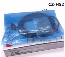 FREE SHIPPING CZ-H52 Color sensor