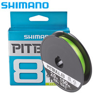 SHIMANO PL M58R 150M 8 Braided Fishing Line 0.6/0.8/1.0/1.2/1.5# Green PE Fishing Line Japan Linha Multifilament Pesca Peche