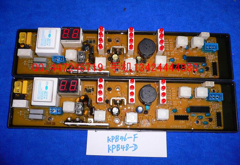 Chunlan washing machine board xob46-81 xqb48-81 f d kpb48 d kpb46-f motherboard free shipping 100% tested washing machine motherboard board for samsung xqb48 11l xqb48 21c computer board sale