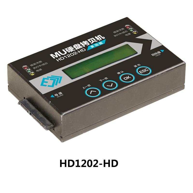 1V1 6.6GB/Min Hard Disk Duplicator HDD SSD Copier