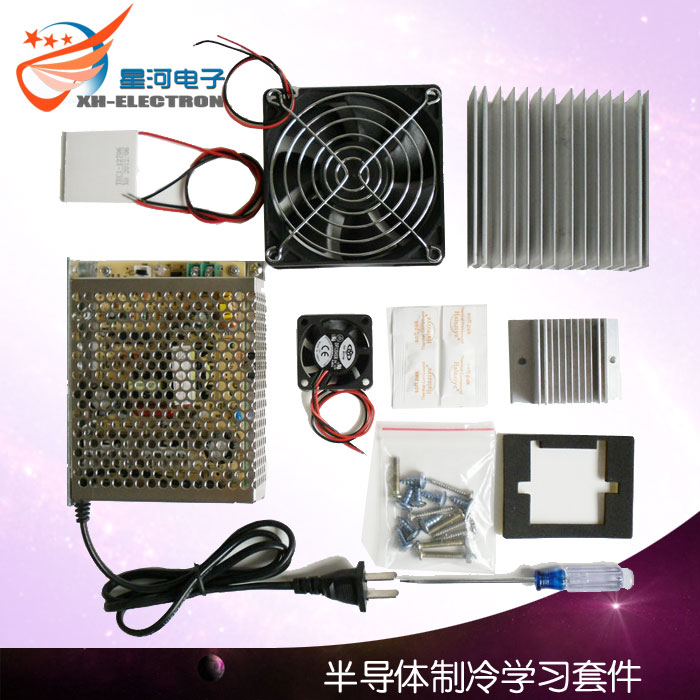 Semiconductor refrigeration chip refrigeration system refrigeration space refrigeration system learning kit semiconductor refrigeration cooling learning suite kit diy refrigeration components with power supply
