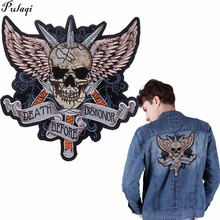 Pulaqi Wings Punk Skull Patch Badges Embroidered Applique Sewing Iron On Badge Clothes Garment Apparel Accessories 3P-DB0332CT H