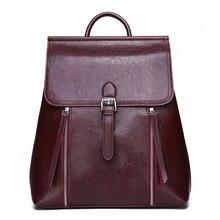 HUANILAI Backpack For Women Backpacks Girl Female Retro Shoulder College Bag  High Quality NITK013 цена и фото