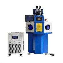 Китай лазерная сварочная машина с охладителем воды внутри для серьги ювелирные изделия