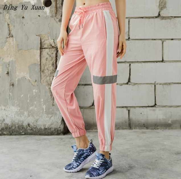 Striped Flash Reflective Pants Womens Casual Street Wear Jogger Pants Black Pink White Hip Hop Night Light Sweatpants Women