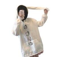 Harajuku Japanese Kawaii Hoodies Women Sweatshirts With Rabbit Ears Cute Winter Lovely With Velvet Anime Hooded
