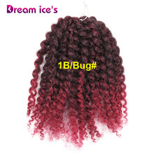 Dream ice's Crochets Braids Mali Bob Ombre Braiding Hair Synthetic Afro Hair Extension Purple Pink Gray Curly Crochet Hair Braid(China)
