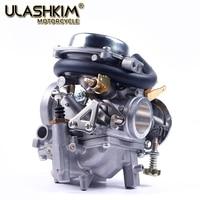 free shipping Motorcycle Carburetor XV250 XV125 QJ250 XV 250 Carburetor Assy For yamaha Virago 125 XV125 1990 2014 Q