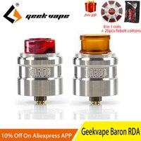 Новейший Geekvape распылитель Geekvape Baron Squonk RDA Многофункциональный Воздушный Распылитель для электронной сигареты резервуар 24 мм RDA vs drop dead RDA