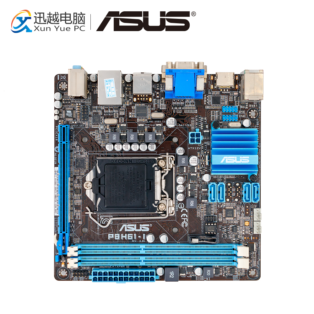 Asus P8H61-I Desktop Motherboard H61 Socket LGA 1155 i3 i5 i7 DDR3 16G USB3.0 Mini- ITX On Sale cyan soil bay car truck emergency strobe flash warning light 12v 9 led flashing police 9w lamp sucker red blue white amber