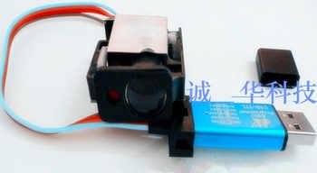 Industrial Module 620-690nm Laser High Accuracy +/-1mm Serial Port 20HZ USB-TTL STC SCM 0.05-20M laser Distance Measuring Sensor