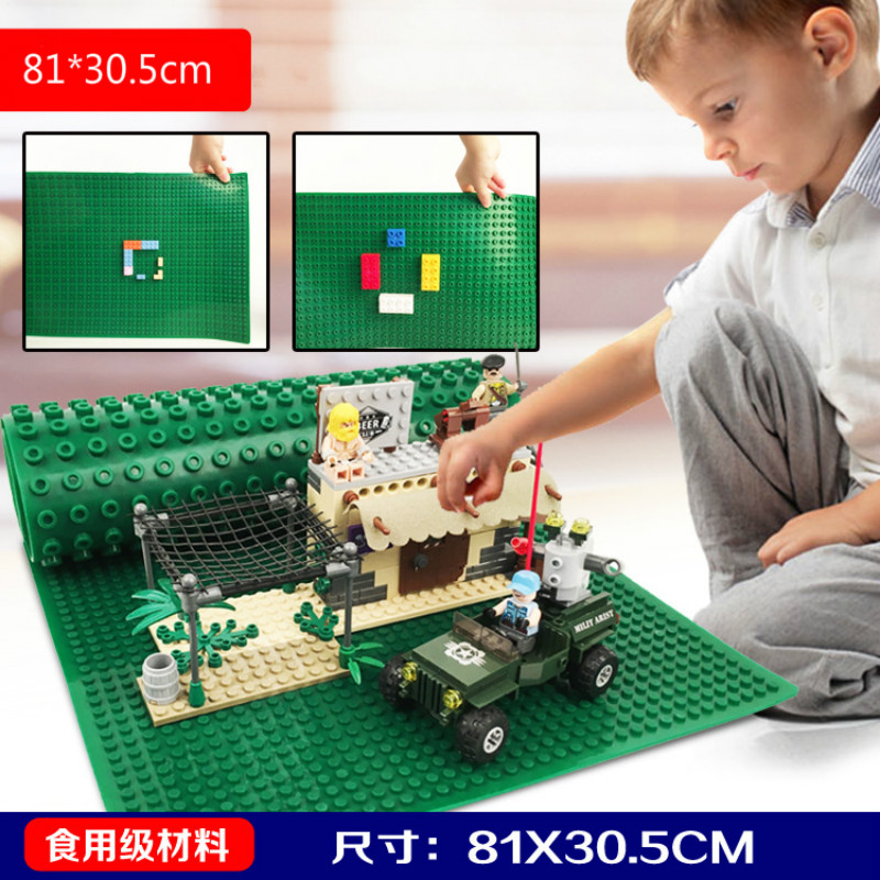 Lecgos 81*30.5cm bigger soft Blocks Base Plate 1pcs  Building Blocks DIY Baseplate Compatible with Lecgos Blocks lecgos big size 40 40cm blocks diy baseplate with 50 50 dot bricks base plate with lecgos