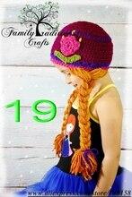 Princess Anna Inspire Hat Princess Anna