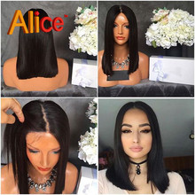 Top Silky Straight Full Lace Human Hair Wigs Full Lace Human Hair Wigs With Baby Hair Human Hair Lace Front Wigs Black Women