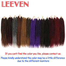 Leeven Senegalese Twist Crochet Braid Hair 12″ 22strands 75G  Synthetic Braiding Hair Extension High Temperature Fiber
