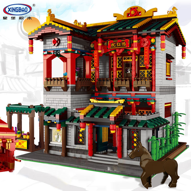 Xingbao 01003 3320Pcs Creative MOC Series The Yi-hong courtyard Set Children Educational Building Blocks Bricks Toys Model Gifts in stock new xingbao 01101 the creative moc chinese architecture series children educational building blocks bricks toys model