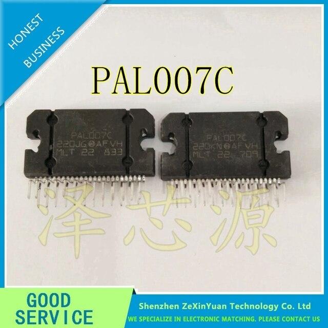 Special Offers 5pcs/lot PAL007C PAL007 ZIP25 CAR AUDIO POWER AMPLIFIER IC