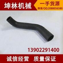 Hitachi ZAX350 ZAX360 ZAX360-3 ZAX330 экскаватор водопровод 3089835