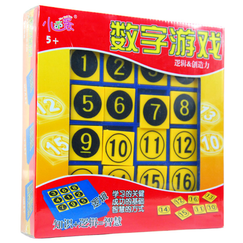 Numbers Board Game 120 Level Funny Puzzle Game For Children Environmental ABS Plastic With Free Shipping