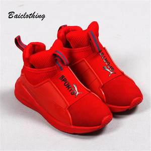 Best Red Shoes Child List