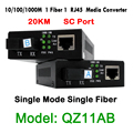 1Pair SC port 1CH Fiber 1ch RJ45 Ethernet Fiber Optical Media Converter 10/100/1000Mbps Single Mode Single-Fiber DC5V Power