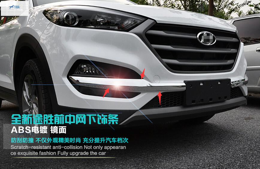 Phares antibrouillard avant Lapetus Protection pare-chocs décoration cadre couverture garniture extérieure 2 pièces adapté pour Hyundai Tucson 2016 2017 2018 ABS
