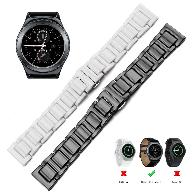 20mm Width Link Bracelet strap & Three Links Bracelet Band Solid Ceramic Watchband for Samsung Gear S2 Classic R732 & R735 Moto2