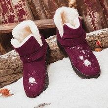 Женские зимние ботинки замшевые зимние Ботильоны женские теплые зимние ботинки