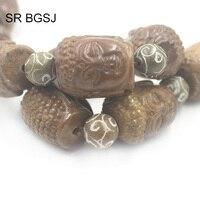 Free Shipping 20x28mm Carved Buddha Hua Show Jades Genuine Gems Craft Beads Strand 15