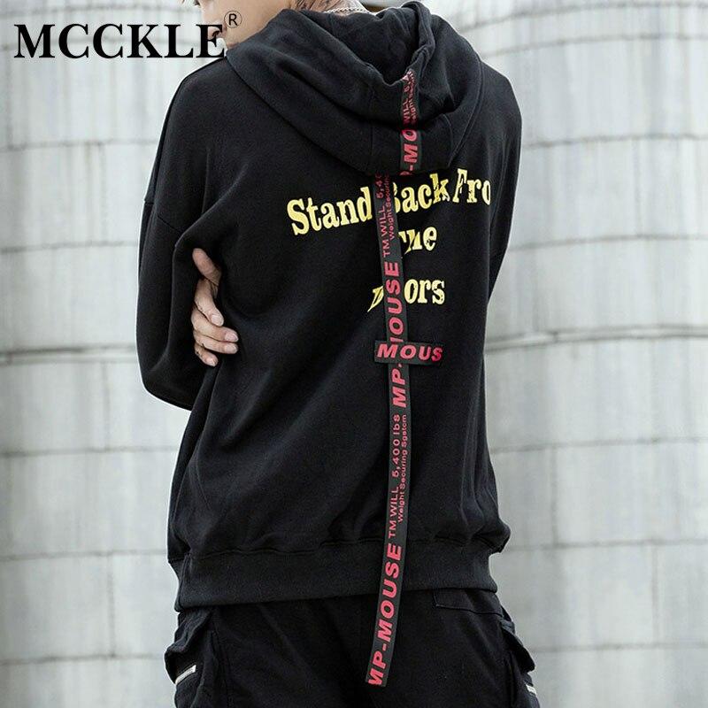 MCCKLE Unisex Hooded Jacket High Street Hip Hop Fashion Sweatshirts Mens 2018 Summer Casual Zipper Hoodies Coat Streetwear