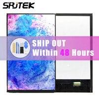 SRJTEK 8 LCD Display For Lenovo Tab S8 50 S8 50F S8 50L S8 50LC LCD