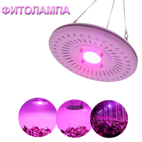 Grow Tent LED Grow Light 100W 150W Phyto Lamp For Plants Fitolampy Phyto Led Lights Lamp For Flowers Full spectrum Growth Lamps