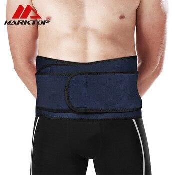 Apoio Da Cintura Cinto de Fitness Trainer ajustável Proteção Do Esporte Dos Homens/Mulher de Volta Absorver O Suor Do Esporte da Aptidão Equipamento de Proteção
