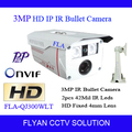3MP HD IP Bullet Camera 2pcs 42Mil IR 50M CCTV Outdoor OSD 4MP/3MP Realtime 2592*1520/2048*1536 Security Surveillance Protection