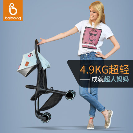 factory Deluxe Hot sale!Babysing only 4.9kgs foldable light weight umbrella buggy,baby stroller,pushchair,pram hot sale factory direct sale babyyoya stroller portable newborn pram light weight pushchair travel foldable pram