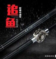 Kevlar carbon rod hollow rod and taiwan fishing rod hand pole Universal rod 4.8/5.7/6.6 meters hard metal Reel upgrade version